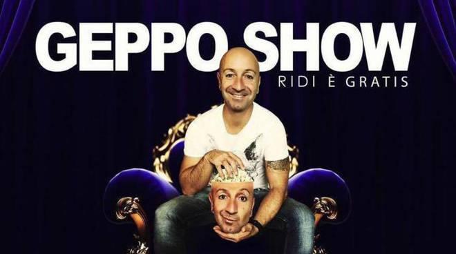 geppo_show11